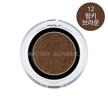 Load image into Gallery viewer, By Flower Eye Shadow 12 Funky Brown
