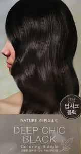 Hair & Nature Coloring Bubble 3B Deep Chic Black