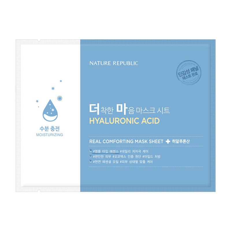 Real Comforting Mask Sheet Hyaluronic Acid