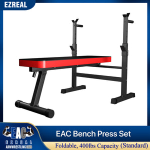 Standard - Squat/Bench Press Set