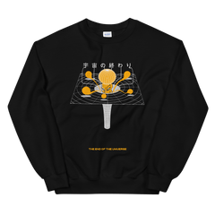 Void Ball Black / S Cthulhu World Ender Dream Eating Unisex Sweatshirt 5762125_5434 Void Ball Space Clothing