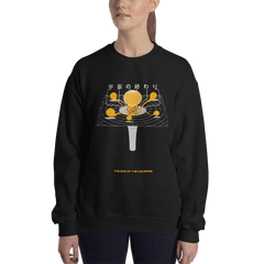 Void Ball Cthulhu World Ender Dream Eating Unisex Sweatshirt Void Ball Space Clothing