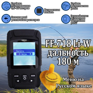 Lucky FF718Li-W Wireless Fish Finder Sonar Real Waterproof with RU EN User Manual