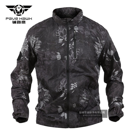 Ultra-Light Hooded Fishing Clothings Quick Dry Sun Protection Shirts Anti-UV Men tactical elastic camo sun protective skin cloth