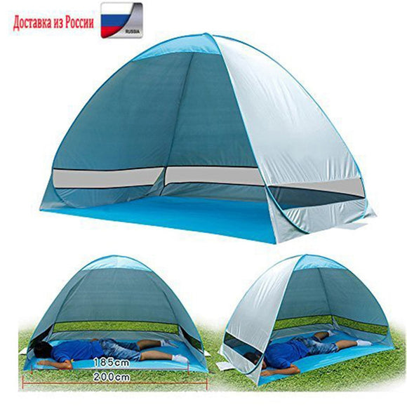 Beach tents outdoor camping shelter UV-protective automatic opening tent shade ultralight pop up tent for outdoor party fishing
