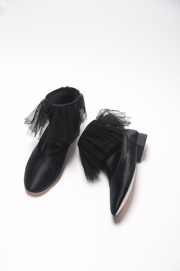 Repetto Judith Satin + Tulle Bootie, Black Flats