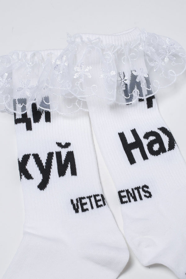 Vetements Reebok Fuck You Lace Socks, White Hosiery