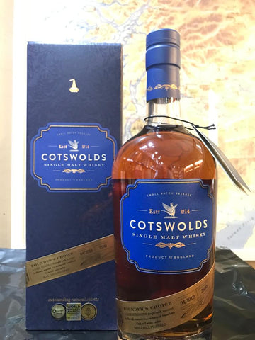 Cotswolds -Founder's Choice