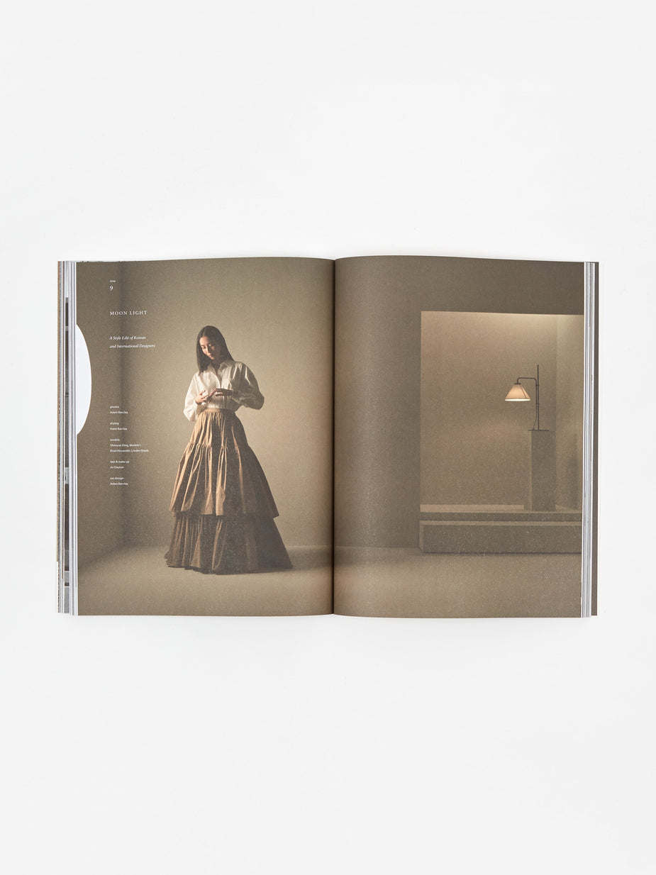 Cereal Magazine Cereal Magazine - Vol.19