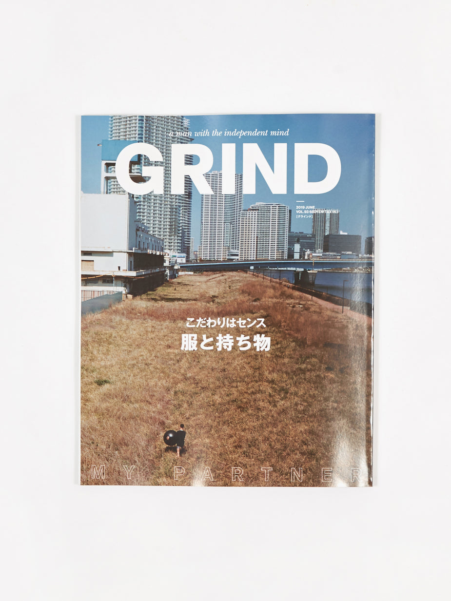 Grind Magazine Grind Magazine - Vol.93 June 2019
