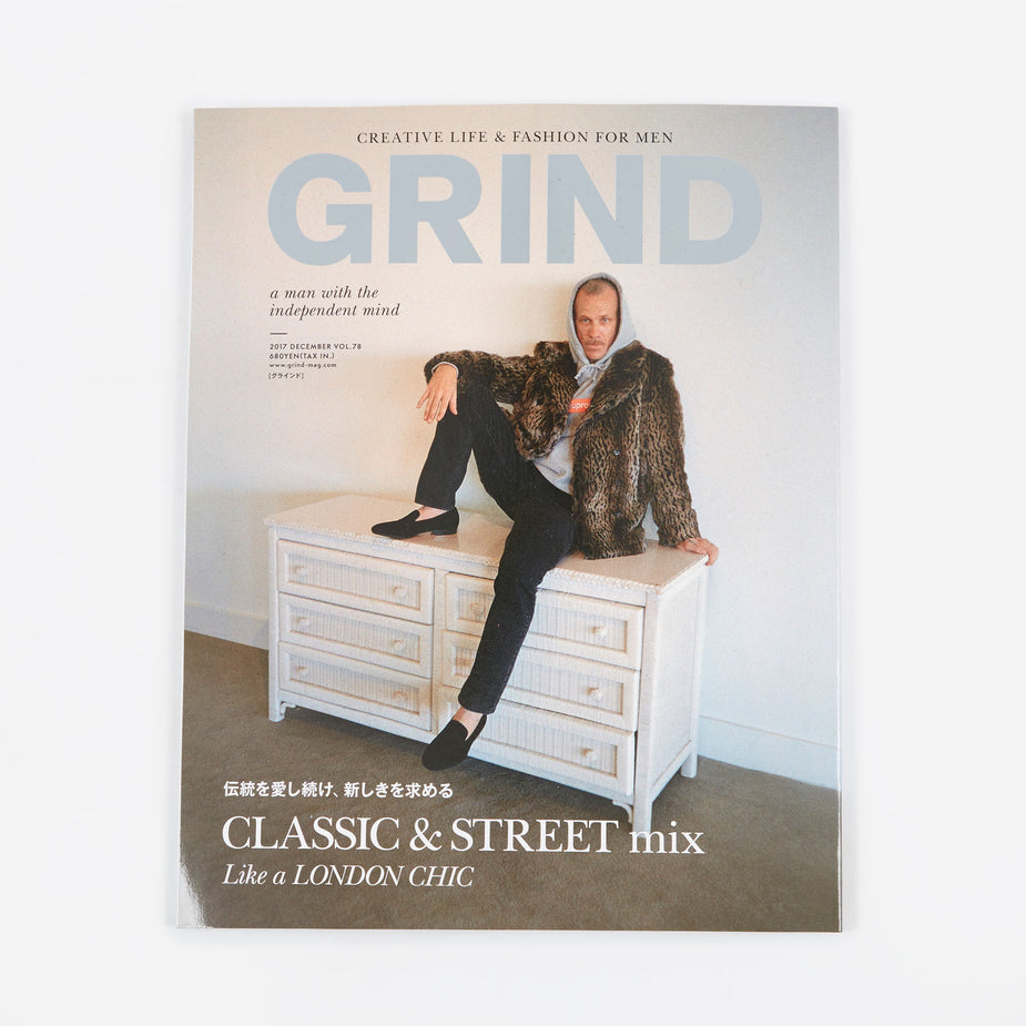 Grind Magazine Grind Magazine - Vol.78 December 2017 - Blue