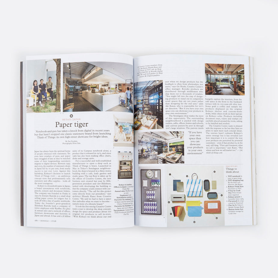 Monocle Monocle - Issue 106 (Sep 2017)