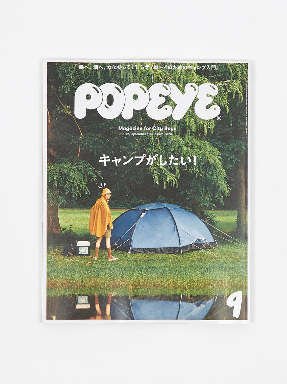 Popeye Magazine Popeye Magazine - Issue 869 September 2019