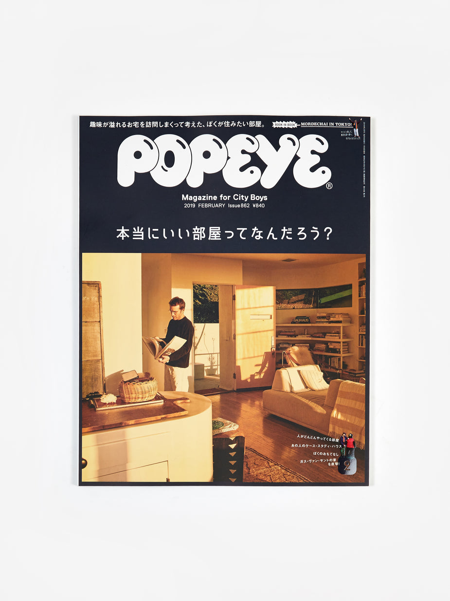 Popeye Magazine Popeye Magazine - Issue 862 Feb 2019