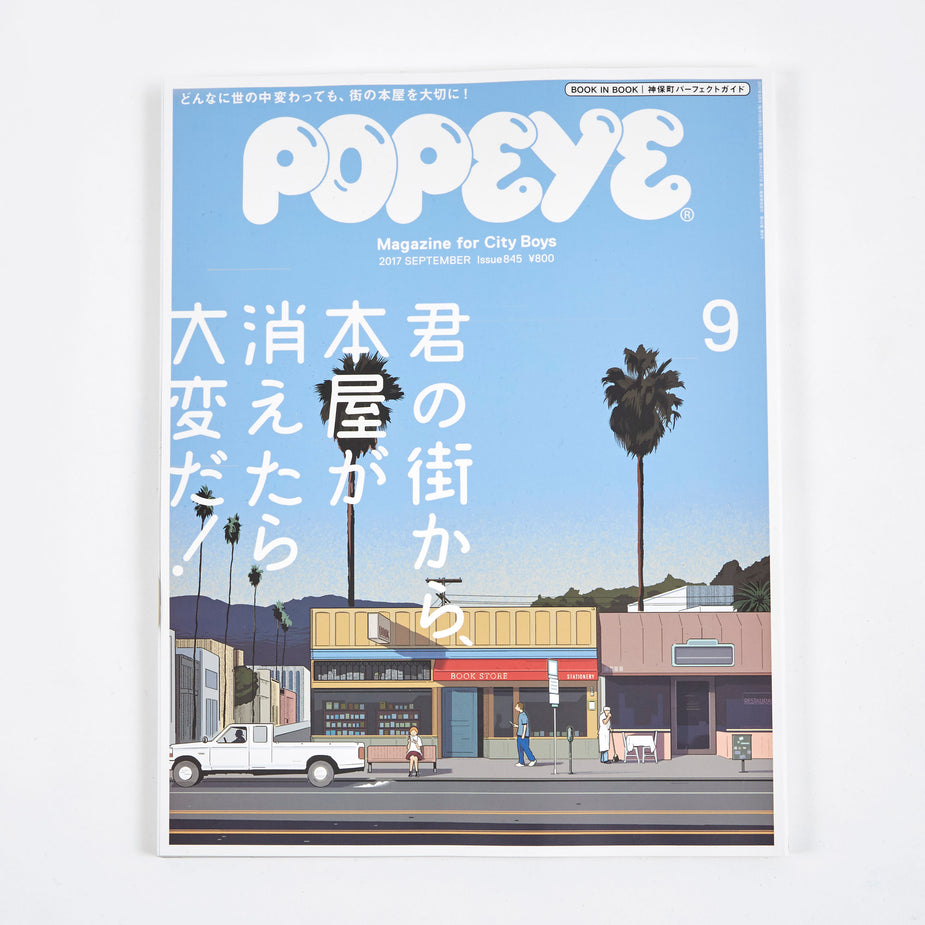 Popeye Magazine Popeye Magazine - Issue 845 September 2017 - Other