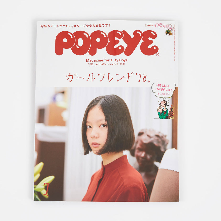 Popeye Magazine Popeye Magazine - Issue 849 January 2018 - White