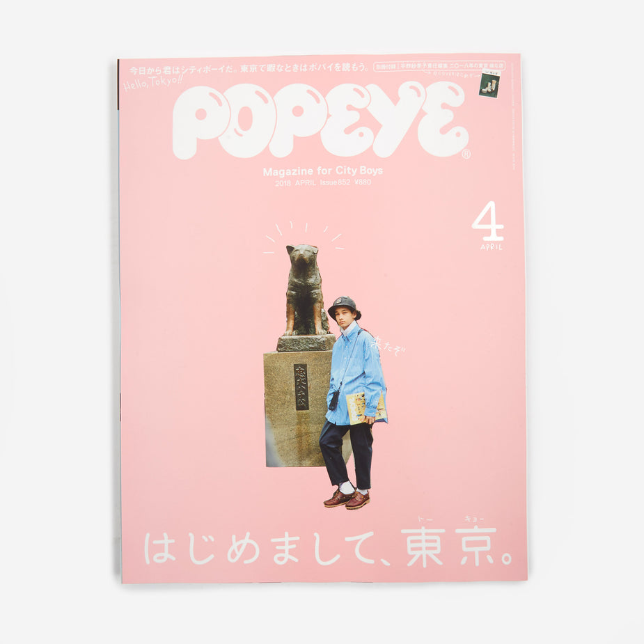 Popeye Magazine Popeye Magazine - Issue 852 April 2018 - Blue
