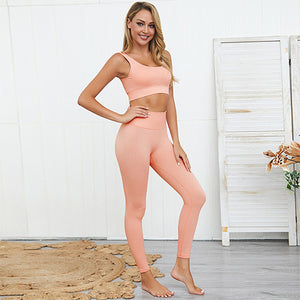 Ribbed Seamless Yoga Set
