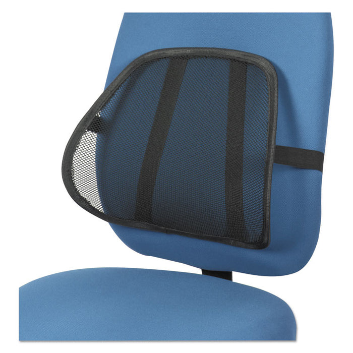 Mesh Backrest, 18.13w x 15.38d x 5.88h, Black