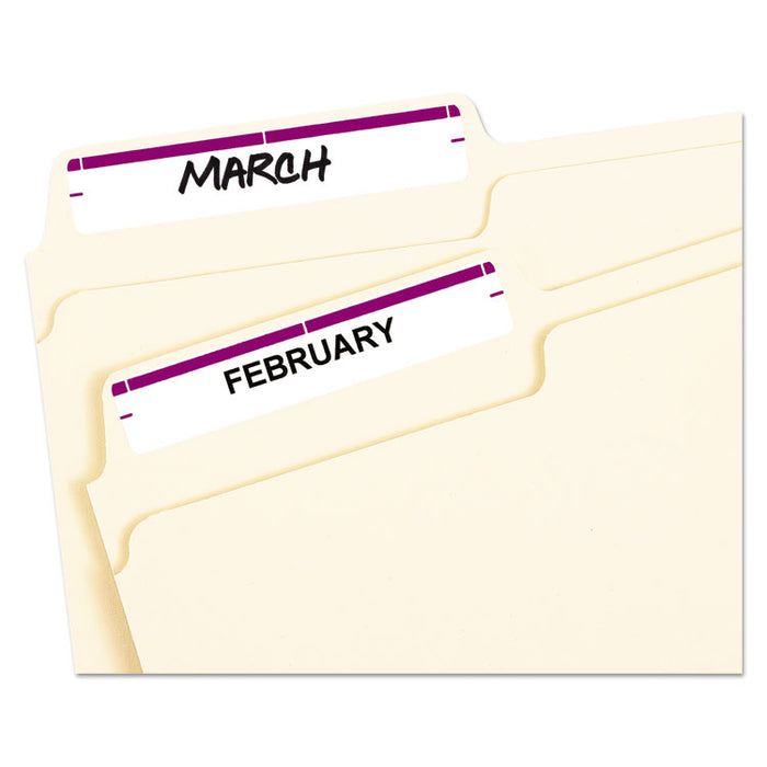 "Printable 4"" x 6"" - Permanent File Folder Labels, 0.69 x 3.44, White, 7/Sheet, 36 Sheets/Pack"