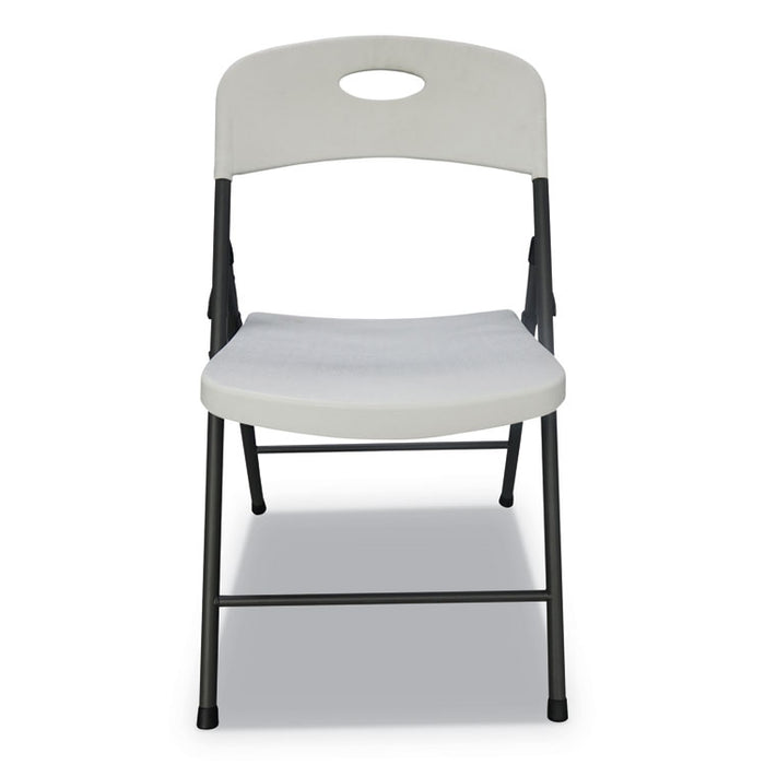 Molded Resin Folding Chair, White Seat/White Back, Dark Gray Base, 4/Carton