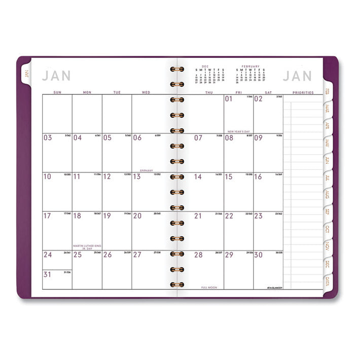 Contemporary Weekly/Monthly Planner, 8 x 4 7/8, Purple, 2020