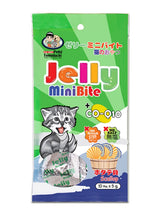 Load image into Gallery viewer, MY HEALTHY PET  | PETTO TOMODACHI JELLY MINI BITE