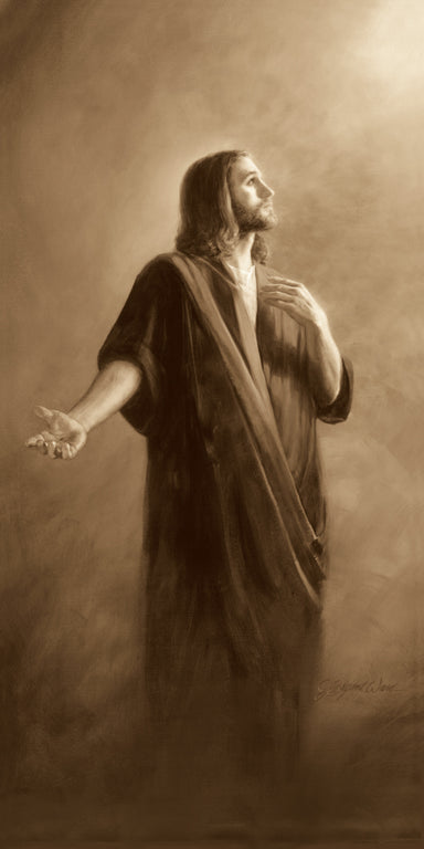 Christ looking to his father in intercessory prayer
