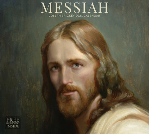 2021 Joseph Brickey Calendar - Messiah