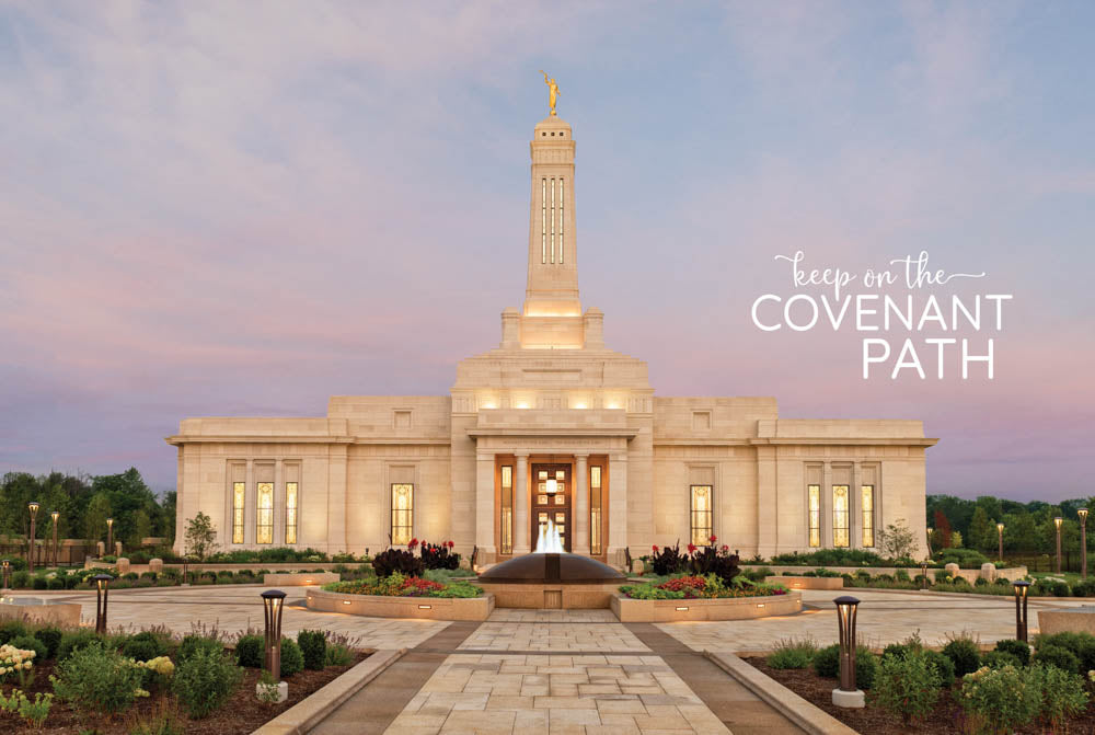 Indianapolis Temple - Temple Path 12x18 repositionable poster