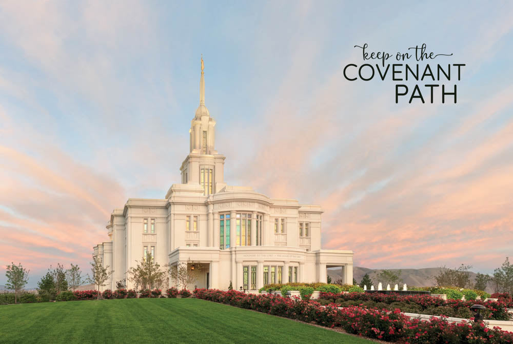 Payson Temple - Evening Glow 12x18 repositionable poster