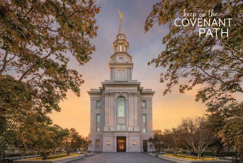 Philadelphia Temple - Through the Trees 12x18 repositionable poster