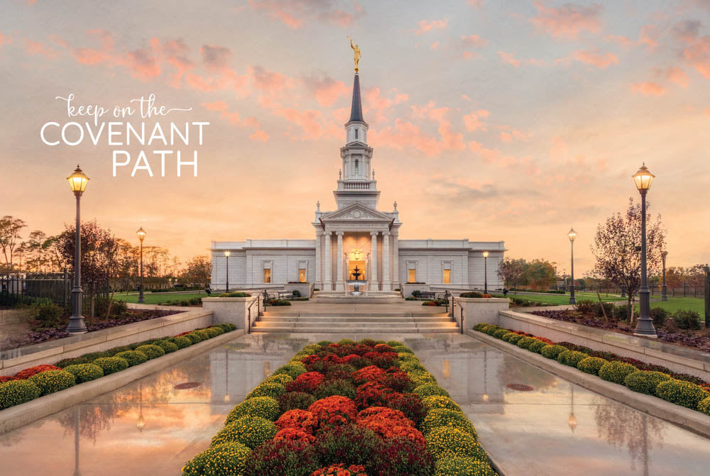Hartford Temple - Path 12x18 repositionable poster