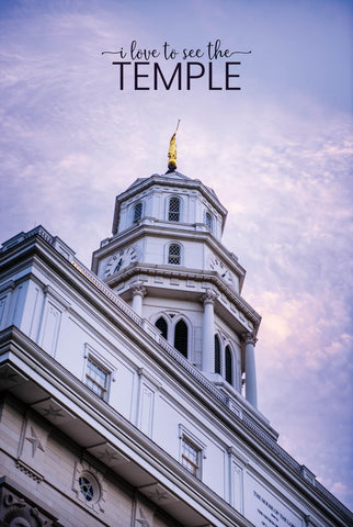 Nauvoo Temple - Spire 12x18  repositionable poster