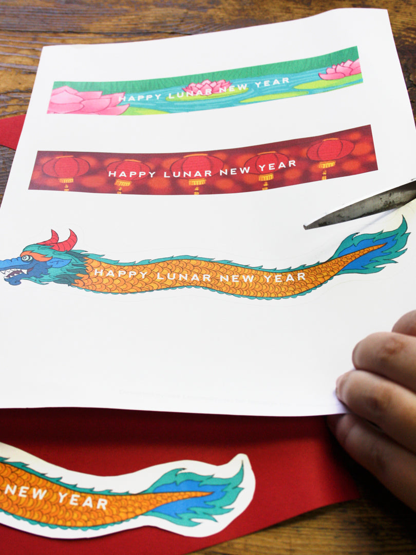Lunar New Year Fortune Cookie Printable | Smudge Ink