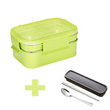 Stainless Steel Lunch Box 2 layer - Garden & House