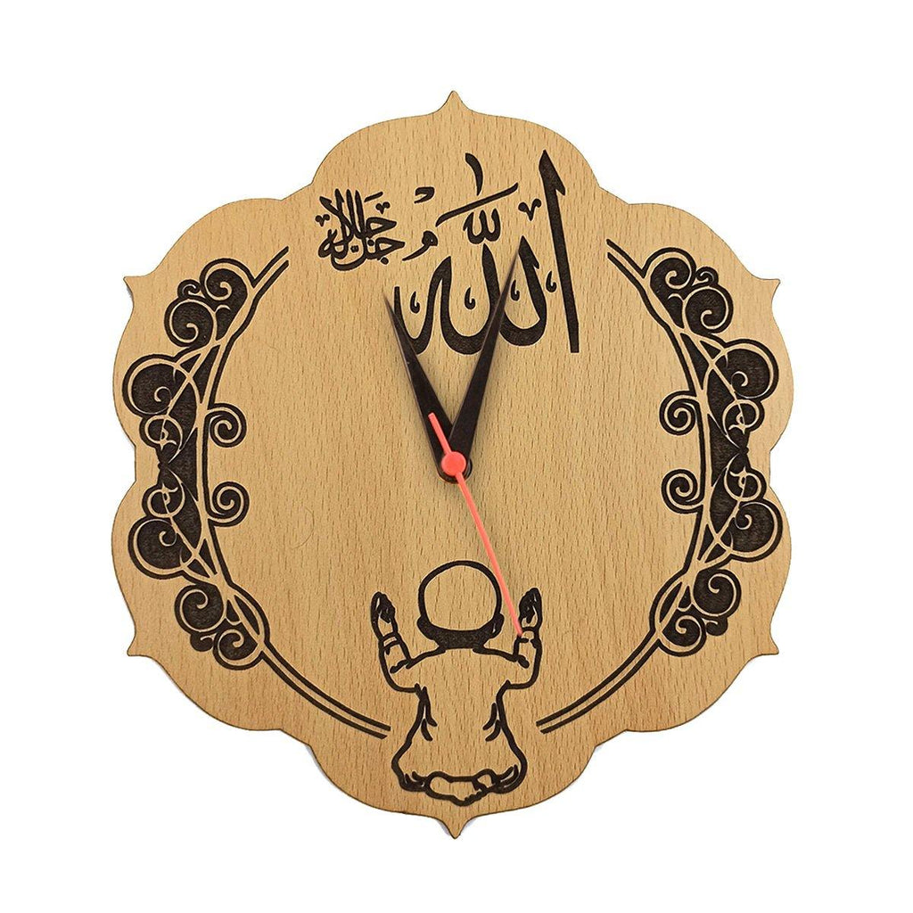 ISLAMIC THEME WALL CLOCK - Gift Kya De