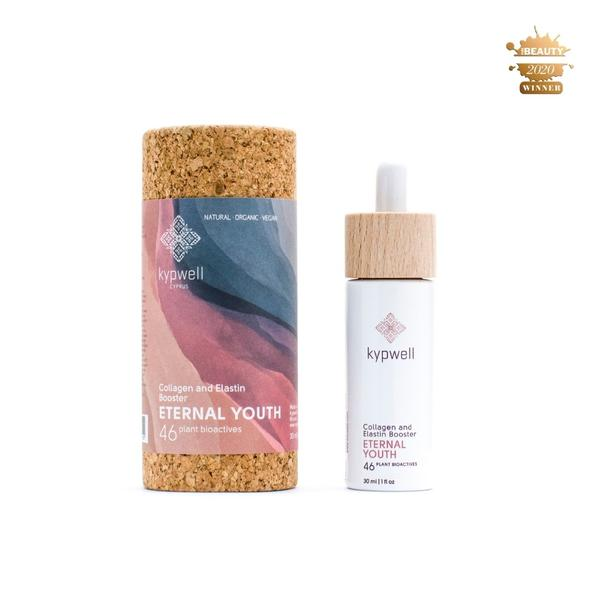 Eternal Youth - Collagen and Elastin Booster (30ml)