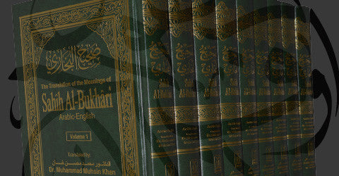 Books on Hadith
