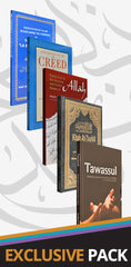 Aqeedah Knowledge Pack I