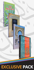 Manhaj Knowledge Pack I