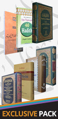 Hadith Knowledge Pack I