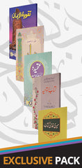 Urdu Knowledge Pack I
