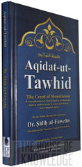 Aqidat-Ut-Tawhid - The Creed Of Monotheism
