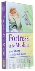 Fortress of the Muslim - Pocket Size