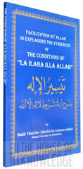 The Conditions of La Ilaha Illa Allah