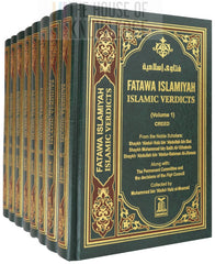 Fatawa Islamiyah - Islamic Verdicts