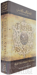 Tafsir as-Sa'di: Volume 1
