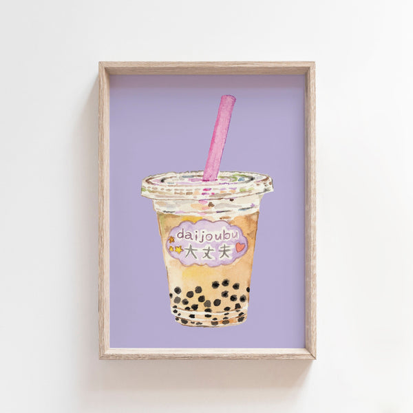 Bubble Tea Art Print, Boba Tea Illustration, Boba Milk Tea, Watercolor Asian Food Wall Art