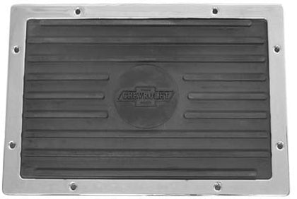 RB07-S | Universal Running Board Step Pad w/Trim